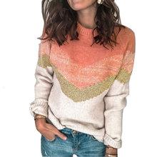 Женский трикотажный свитер в полоску Повседневный пуловер контрастных