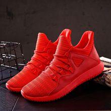Tenis Masculino, новинка, брендовая мужская теннисная обувь, дышащие спортивные кроссовки, ультра-светильник, удобная обувь, мужские кроссовки, дешево