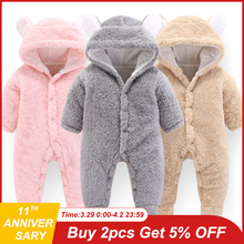 Baby Clothes For Baby Romper Autumn Winter Baby Boy Girl Clothes Cotton Hooded Overalls