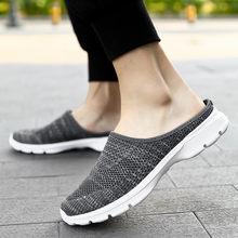 Unissex meia sapatos de verão deslizamento na moda dos homens tênis casuais malha confortável macio sapatos masculinos agradável calçados para caminhada tamanho grande