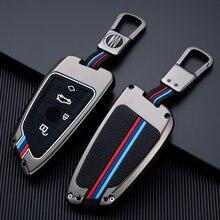 Liga de zinco Chave Do Carro da Tampa Do Caso Shell Protetor para BMW X1 X3 X4 X5 F15 X6 F16 G30 7 Série G11 F48 F39 520 525 218i 118i 320i f30
