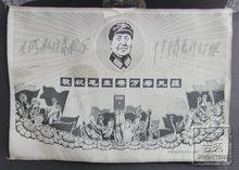 Entrega gratuita de un retrato de Mao Zedong seda roja Oriental pintura del retrato del cartel para el revol cultural