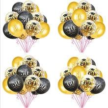 Ballons Confetti en Latex pour fête d'anniversaire | 18e anniversaire, ballons dorés imprimés avec joyeux anniversaire, nombres 16 30 40 50 60 70 80