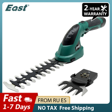 Hedge Trimmer Lawn-Mower Pruning Shears East Garden Electric Cordless ET1511C 2-In-1