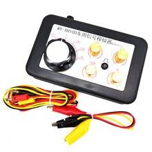 Симулятор сигнала для автомобилей Универсальный инструмент проверки
