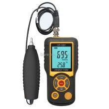 HT-1201 Портативный ЖК-анализатор вибрации тестер метр Виброметр тестер анализатор 0,1-199,9 м/с тестер вибрации анализатор