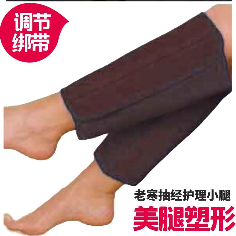 Skinny Leg Bandage Cloth Protective Clothing Shaping Leg-shape Care Old Cold Legs Cramp Nursing Care Sports Pressure Muscular Pr