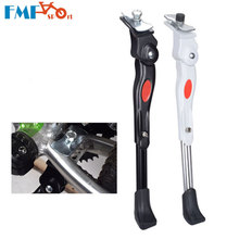 Bicycle Middle Kickstand Parking Racks Bike Support Mid Stand Foot Brace MTB Road Mountain for 16/24/26 inch