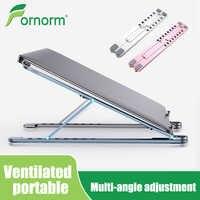 Soporte portátil ventilado de aluminio plegable Macbook Pro soporte ajustable para portátil Base de la tableta para PC teléfono code :FES5 FES10