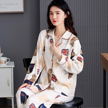 Pijama 100% de algodón para Mujer, ropa de Dormir para el invierno, para dormitorio y hogar, de algodón puro, Blanco sólido