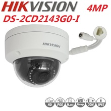 HIkvision Original DS-2CD2143G0-I 4MP Dome Network Camera POE H.265 IR 30m IP67 SD Card Slot Replace DS-2CD2142FWD-I IP Camera dahua ip camera poe 4mp ipc hdbw4433r zs starlight 2 7mm 13 5mm motorized lens h2 65 ir50m sd card slot ip67 ik10