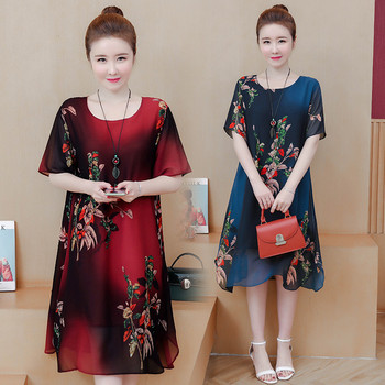 Floral Print Silk Maternity Dresses Pregnant Clothes 2020 Summer Casual Short Sleeve O-Neck Dress Vestidos Pregnancy Clothings 2019 summer fasion maternity dresses short sleeve plaid dress for pregnant women casual o neck pregnancy clothing c0029