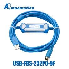 USB FBS 232P0 9F adapté Fatek FBS FB1Z B1 série PLC câble de programmation dinterface plaqué or Version USB vers adaptateur RS232