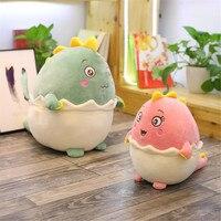 Creative Cute Egg Shell Dinosaur Doll Plush Toys down Cotton INS GIRL'S Heart Pillow Birthday Gift