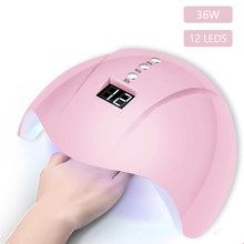 36W Nail Dryer UV Lamp LED Lamp For Nails Auto Sensing 12 LEDs Dryer Lamp For Curing Gel Polish Nail Manicure Tools