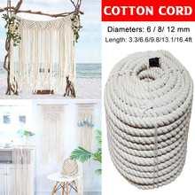 Corde en coton pour macramé 6 / 8/12mm, cordon torsadé, fait à la main, Beige naturel, bricolage, accessoires de mariage, cadeau