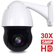 30X Optical Zoom PTZ 5MP IP Camera Outdoor CCTV Dome Onvif 1080P  H.265 IR 150M P2P Security