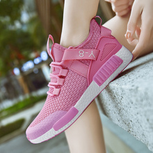 Couple Unisex Shoes Non-Leather Casual Sneakers Footwear Bre
