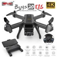 MJX B20 EIS, estabilización de imagen electrónica de cámara profesional Real 4K Video Motor sin escobillas GPS 5G WIFI FPV RC Quadcopter