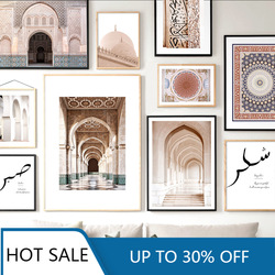 Cami müslüman İslam alıntı arapça duvar sanatı tuval yağlıboya posterler ve baskılar duvar resimleri ev dekorasyon aksesuarları için