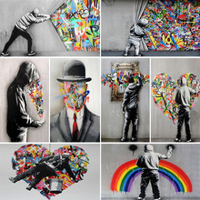 Street Graffiti Art Rainbow Love Heart Canvas Painting Abstract Posters and Prints Wall Art Pictures for Living Room Home Decor