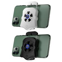 Mobile Phone Cooler Portable Gaming Radiator Universal USB Interface Smartphone PUBG Cooling Pad