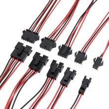Sm254 Серия 2 pin ~ 6 разъем жгута проводов 15 см длинный 254