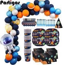 Sistema solar estrela festa decoração universo galáxia espaço exterior tema balão crianças aniversário fontes planeta decoração