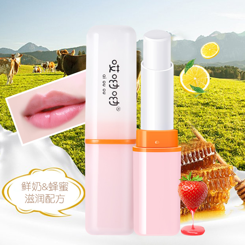 Autumn and Winter Ouch! Yo Milk Smooth silkn soft Lip Balm Mild Moisturizing Lip Balm Desalination Lip Wrinkles Colorless image
