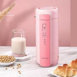 Multifunctionele Sojamelk Maker Juicer Verwarmbare Sojamelk Mchine Roer Rijst Pasta Voedsel Blender Juicer Gratis-Filter 300 Ml 220V