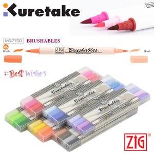 Набор водостойких кистей ZIG Kuretake, набор ручек-маркеров 4 x, Двойные наконечники, Красный/брови/синий/зеленый/фиолетовый/желтый, набор, для дет...