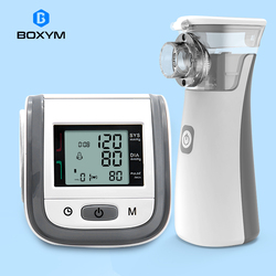 BOXYM Handheld Asthma Inhaler Nebulizer & LCD Wrist Blood Pressure Family Health Care Travel Packages