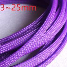 Фиолетовая ПЭТ плетеная проволочная Втулка 3 4 6 8 10 25 мм