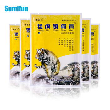 8/24/40Pcs Tiger Balm Plaster Pain Relief Patch Body Rheumatoid Medical Plaster Joint Muscle Back Arthritis Painkiller Stickers 8 48 64pcs joint aches painkiller medical plaster chinese herbal extract knee rheumatoid arthritis pain relief patch health care