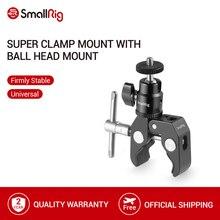 """SmallRig kelepçe dağı ile 1/4 """"bilyeli cıvata kafa dağı sıcak ayakkabı adaptörü ve serin Clamp   1124"""