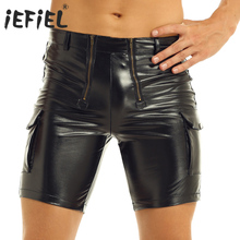 Mens Welook Night Club Shorts Faux Leather Moto Gay Penis Front Zippered Pouch Jockstraps with Pockets Carpenter Sexy Short