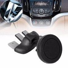 Автомобильный держатель 360 Универсальный Автомобильный CD Dash слот Магнитный держатель для мобильного смартфона держатель gps Магнитный