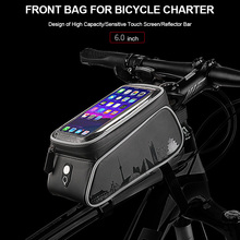лучшая цена Hot Bike Front Beam Bag Waterproof 6.0in Large Capacity TPU Touchscreen Multi-purpose Bag MVI-ing