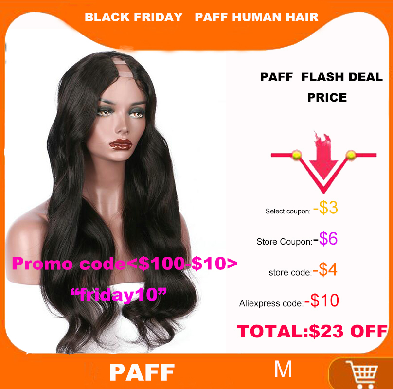 PAFF U Part Human Hair Wigs For Women Body Wave 130%density  Brazilian Remy Hair Middle Part 1*3