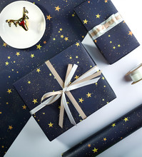50*70cm 1pc Five-pointed Star Gift Wrapping Paper Simple Valentines Day