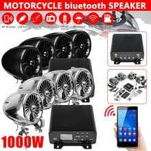 1000W Audio ATV UTV Music MP3 4Channel Amplifier Speakers Bluetooth AUX FM Radio SD Card USB Stick For Motorcycle Bike Boat