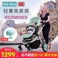 Детская коляска Hotmom  коляска высокого качества в Великобритании  2019