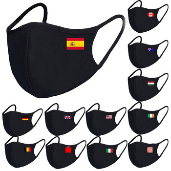 Fabric Face Mask Reusable Black Mouth Caps Washable Adult Among Us Masks Flag Of Spain Face Shield Cotton Mouth Mask Mascarillas image