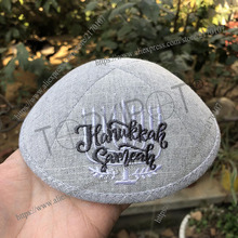 Customized, Personalized, LIGHT GREY HEAVY LINEN WITHOUT EMBROIDERY WITH LIBERTY BORDER KIPPAH, KIPPOT, KIPOT FOR Wedding
