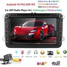 Android 10 PX5 4 Гб ОЗУ автомобильная навигация для VW Golf Passat Jetta Tiguan Sharan Polo Sedan Octavia Superb Seat Leon RDS BT SWC карта