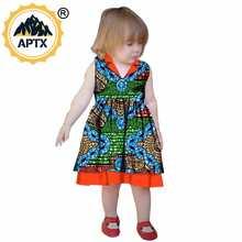 Африканское семейное платье можно индивидуально подогнать для