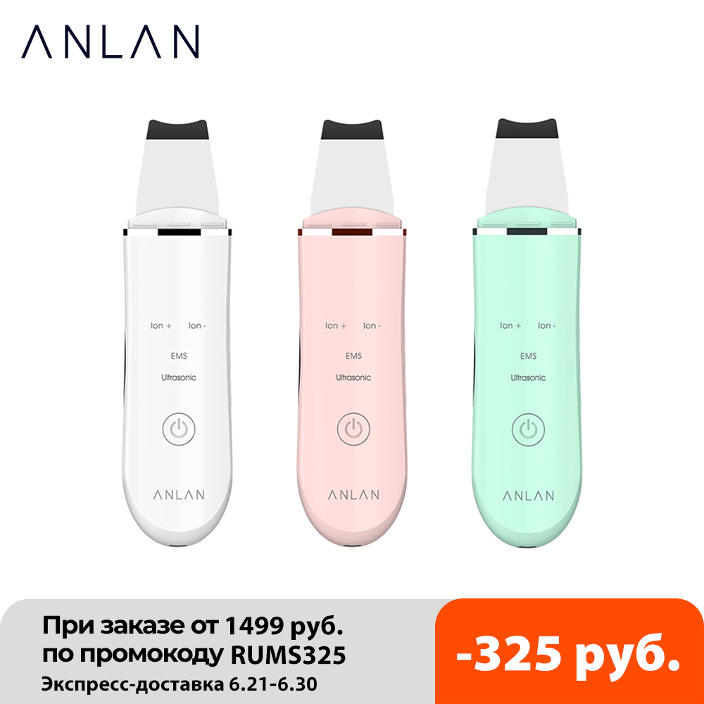 ANLAN Ultrasonic Skin Scrubber Deep Face Cleaning Machine Peeling Shovel Facial Pore Cleaner Face Skin Scrubber Lift Machine|Powered Facial Cleansing Devices| - AliExpress
