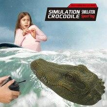 2,4 г Электрический гоночный Радиоуправляемый катер для бассейнов с имитацией головы крокодила, игрушка-пародия NSV775