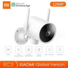 Xiaomi EC3 Smart Outdoor Camera 2K Global Version 1296P Waterproof AI Humanoid Detection