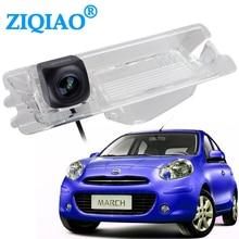 ZIQIAO for Nissan March 2010 2011 2015/ Micra K13 2010 2012/ Renault Dacia Logan Sedan 2005 2016 Rear View Camera HS021